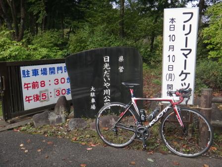 161010_01.JPG