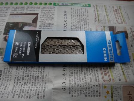KM2_091.JPG