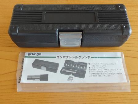 KM2plus_003.JPG