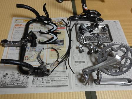 custom_gtr170.jpg