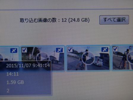 event_157.JPG