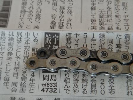 maintenance_103.JPG