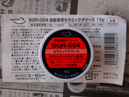 maintenance_115.JPG