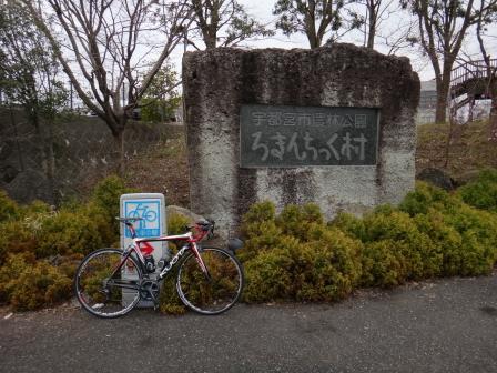 ride_033.JPG