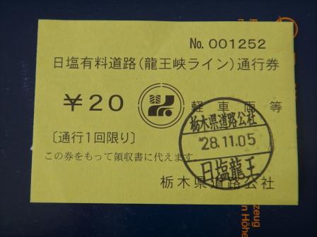 ride_050.JPG